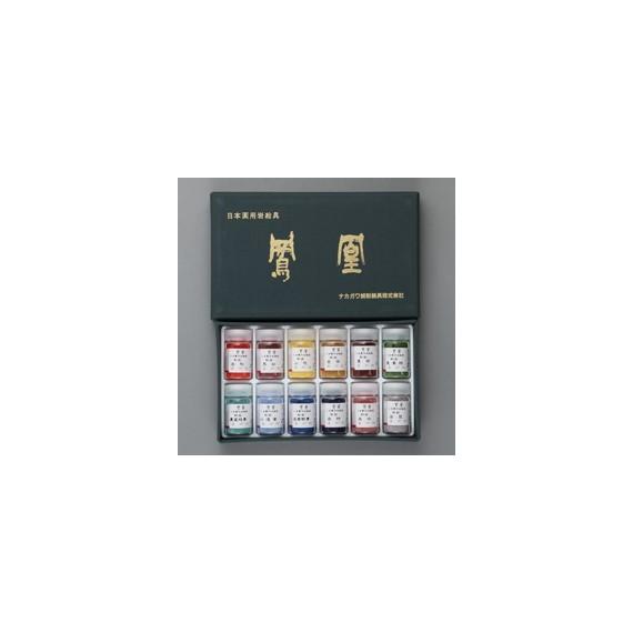 Boite pigment CDQV - 12 pots de pigments japonais - Boite verte