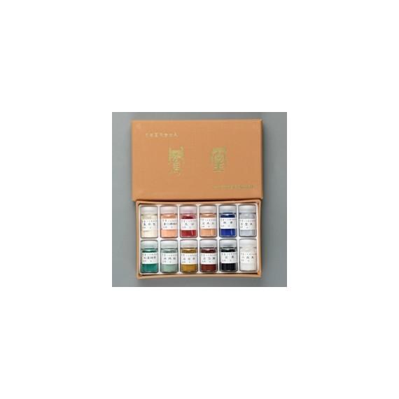 Boite pigment CDQV - 12 pots de pigments japonais - Boite jaune