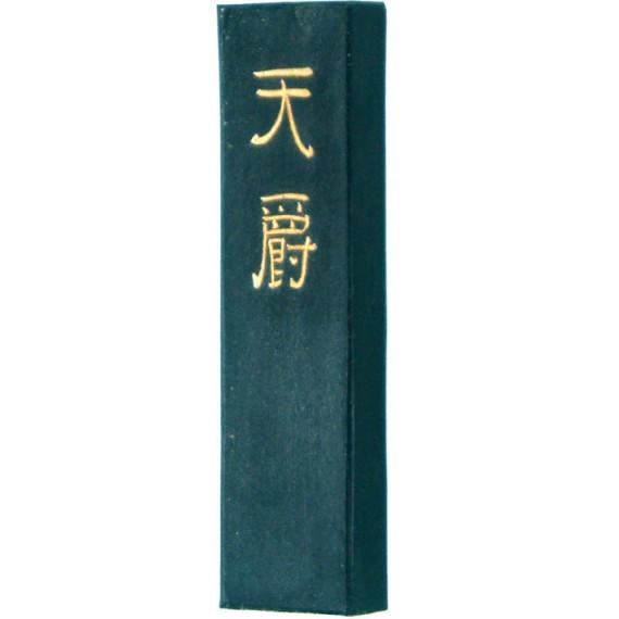 Encre en baton - SUMI Encre - Tenshaku 02202