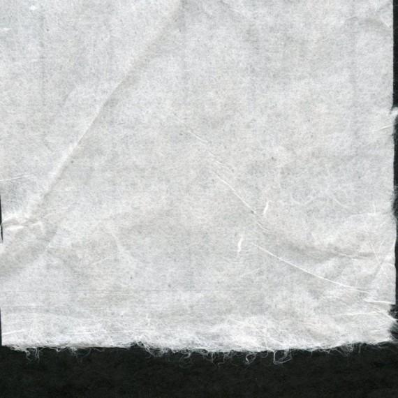 Papier du monde CDQV Coréen n.02 - 28/32g - F:75 x 143 cm - Blanc