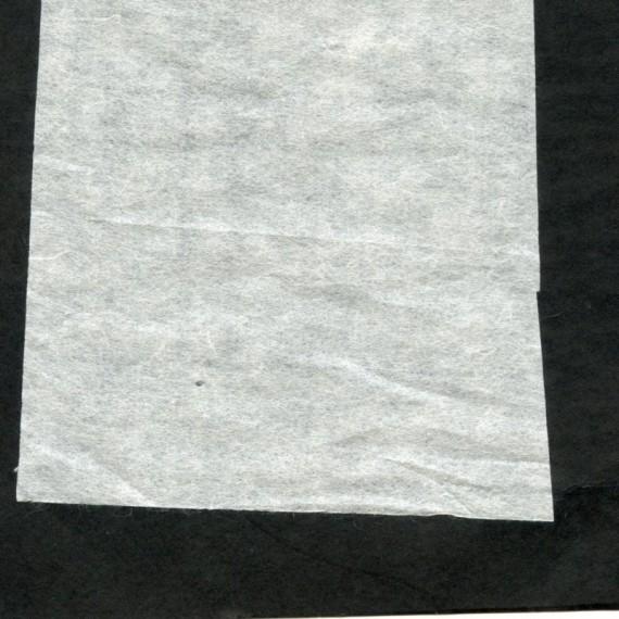 Papier du monde CDQV Coréen n.10 - 20/25g - F:75 x 143 cm - Ivoire