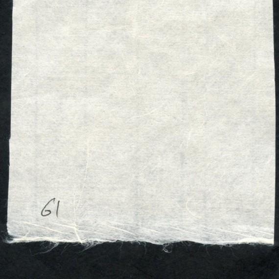 Papier du monde CDQV Coréen n.11 - 28/32g - F:75 x 143 cm - Ivoire