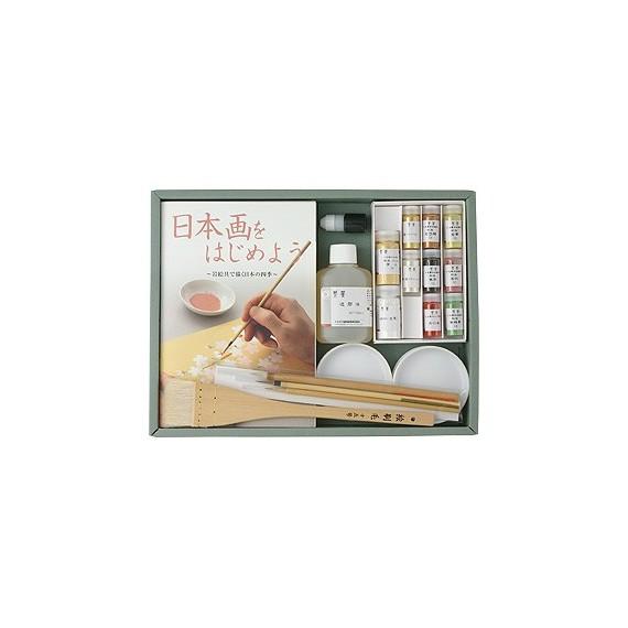 Boite pigment japonais SAKURA - Boite complète