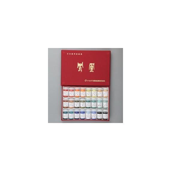 Boite pigment CDQV - 24 pigments japonais - Boite rouge