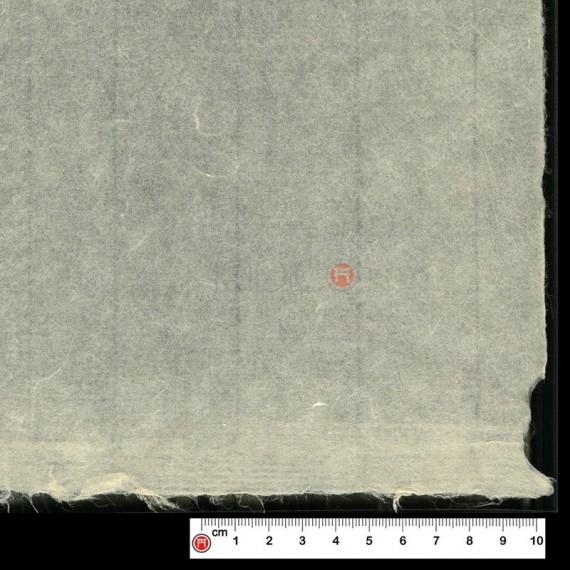 Papier du monde CDQV - Kozu-shi - 23g - F:63 x 98 cm - Nature