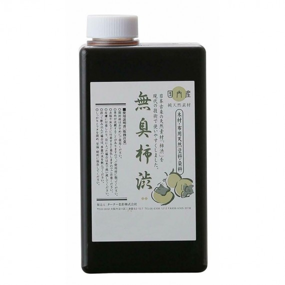 Kakishibu - Kaki fermenté - Flacon: 500 ml