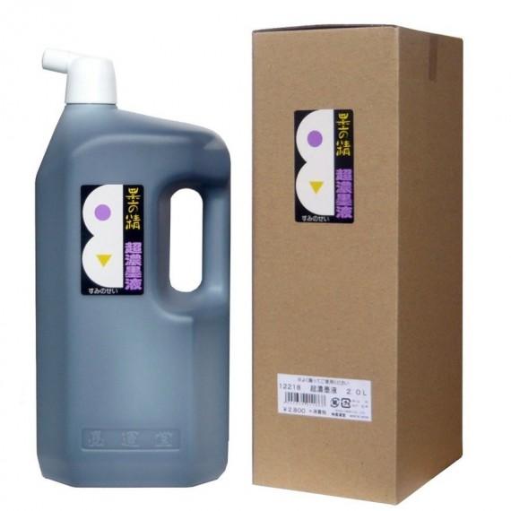 Encre SUMI - Liquide -  BORU-EKI - Super black - Flacon: 180 ml (12216)