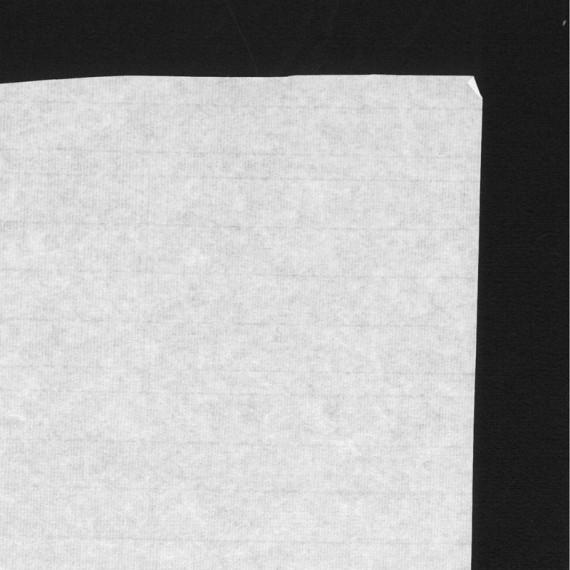 Papier du monde CDQV De Chine - F:50 x 100 cm - Fibre naturel mélangé - Qualité ordinaire - N.2