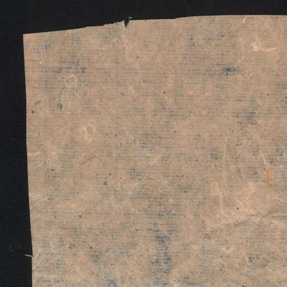 Papier du monde CDQV De Chine - F:49 x 49 cm - M3
