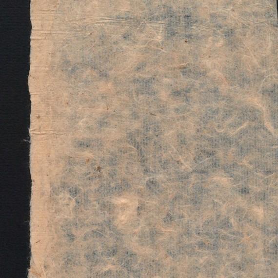 Papier du monde CDQV De Chine - F:52 x 100 cm - M3