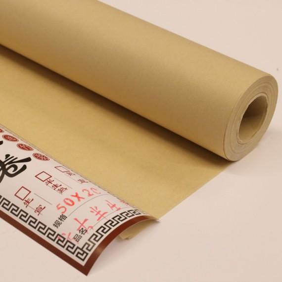 Rouleau papier de Chine - Fibre Naturelle mélangée  - Brun  - F: 35 x 2000 cm