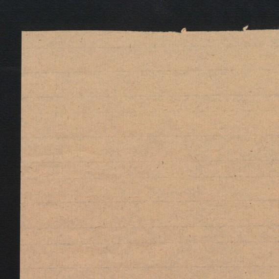 Pochette papier du monde CDQV De Chine - Lot de 20 feuilles F:21 x 29.7 cm (A4) - M10