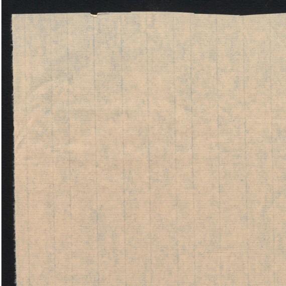 Papier du monde CDQV De Chine - F:34 x 138 cm - M1