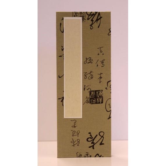 Carnet livre accordéon CDQV Papier de Chine - F:10 x 28 cm - Calligraphié