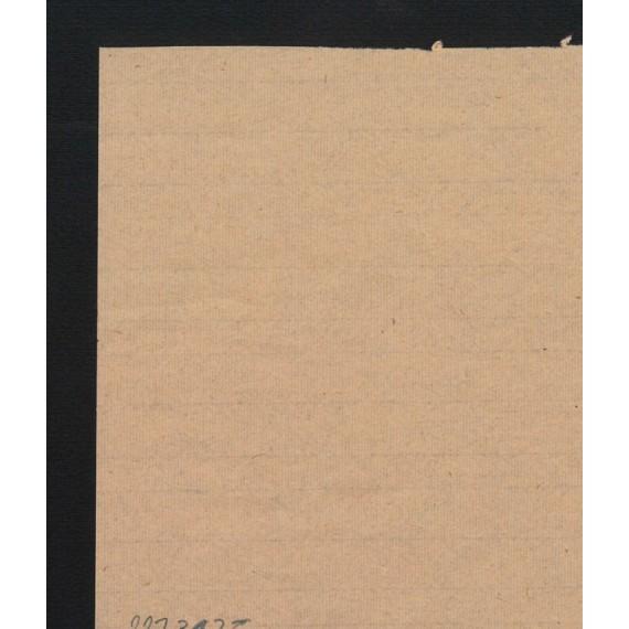 Papier du monde CDQV De Chine - jaune - Entraînement  F:48 x 78 cm - M11