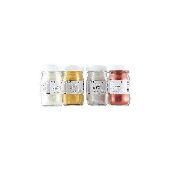 Pigment JAPONAIS Roche HAKUSUIMATSU - 20gr -  Héliotrope d'Inde 745 - Grain N.5